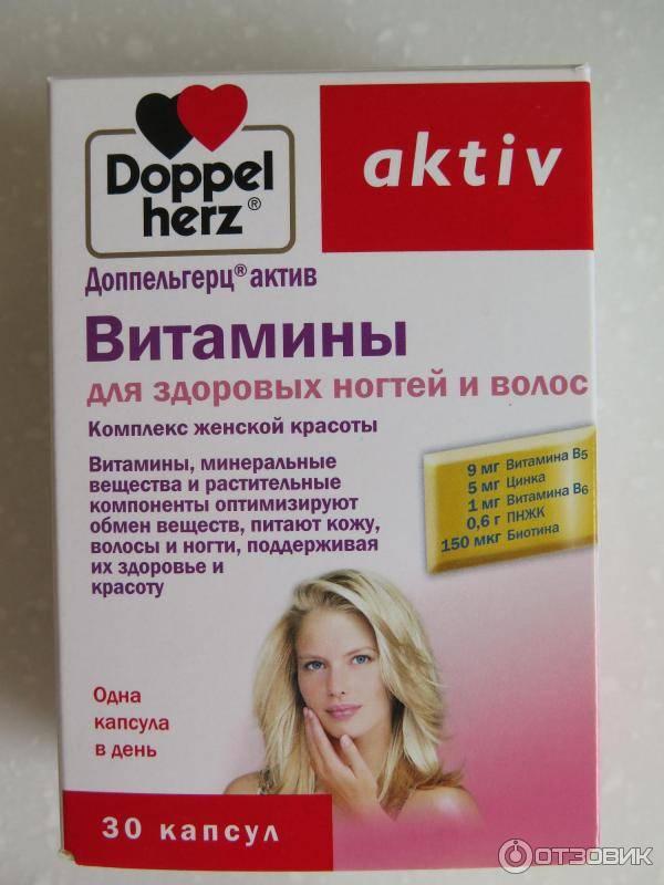 Какие витамины нужно принимать от выпадения и для роста, укрепления волос