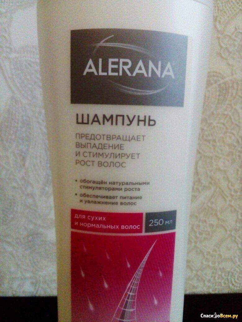 """Алерана для волос: очередная """"пустышка"""" или панацея от всех болезней шевелюры?"""