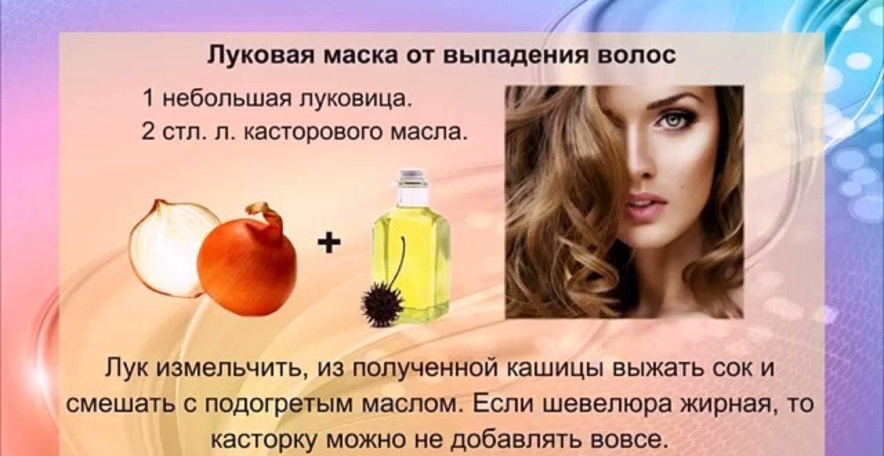 Действенные маски для волос домашнего приготовления