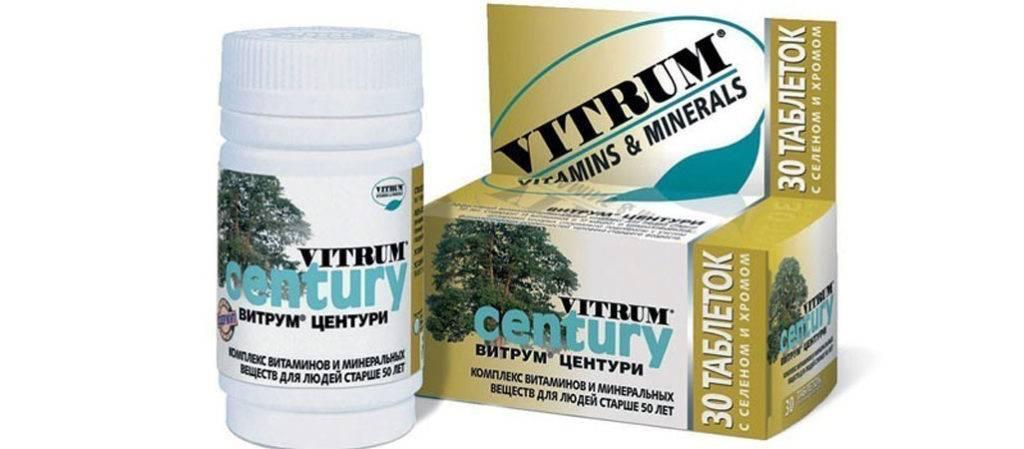Витамины для женщин после 30 — рейтинг витаминов для женщин после 30