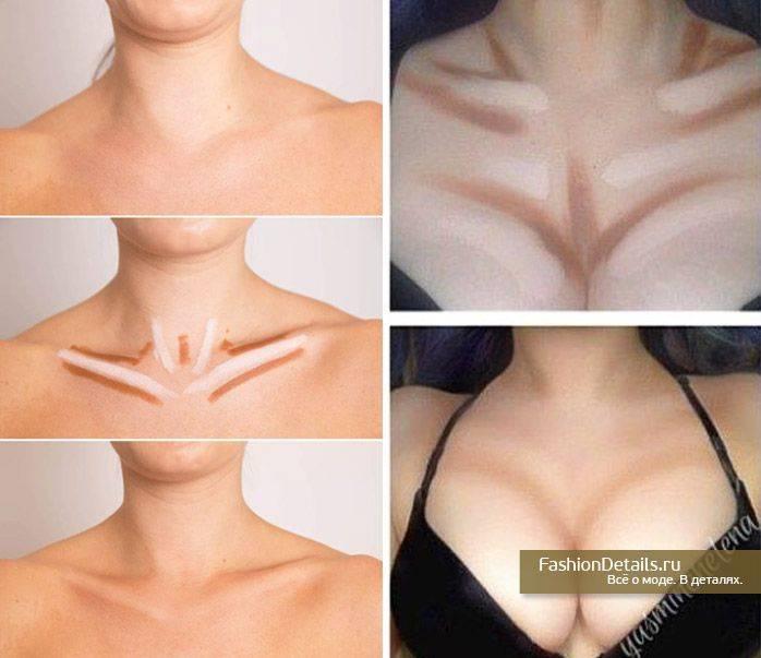 Как накачать грудь и попу