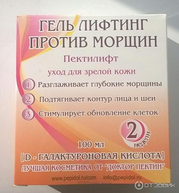 Косметика доктор пектин купить авон москва интернет магазин