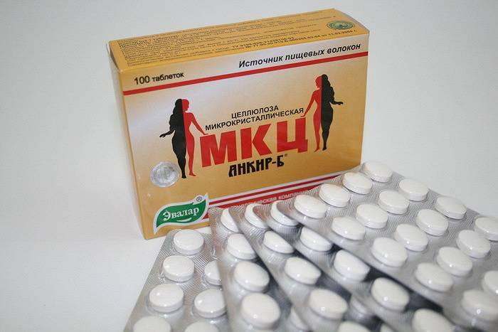 Мкц для похудения: эффективные препараты, инструкция - минус 7 кг легко - похудейкина