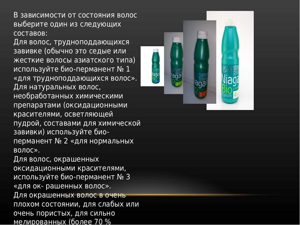 Масло андреа для волос: применение и отзывы девушек
