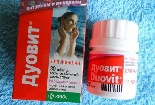 Лучшие витамины молодости для женщин 40-45 лет