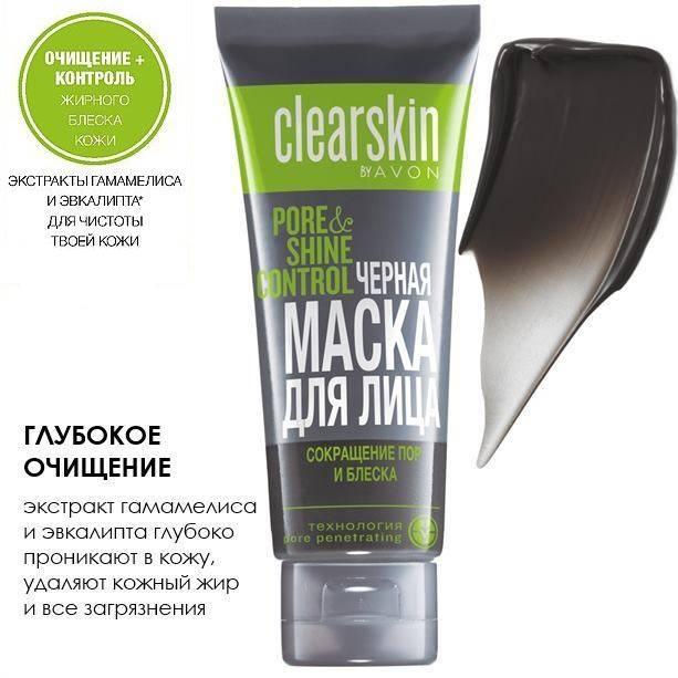 Чёрная маска для лица эйвон: отзывы о clearskin avon