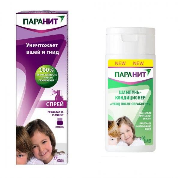 ❶ педикулез у детей - схема лечения в домашних условиях