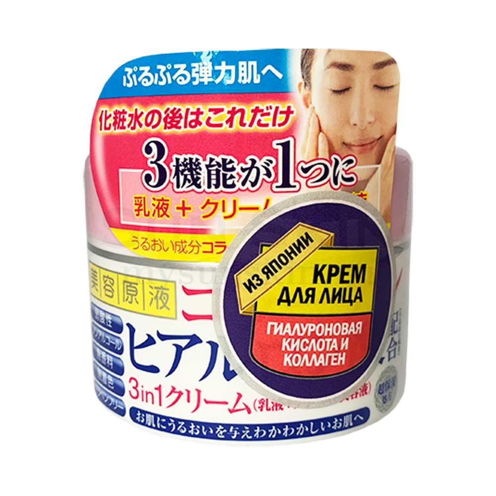 Японская косметика для лица с гиалуроновой кислотой