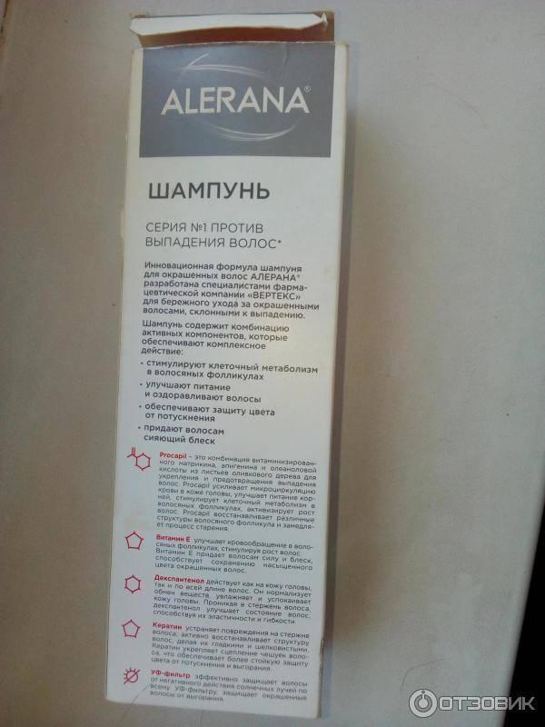Почему шампунь alerana против перхоти продается только в аптеках, насколько эффективен препарат и не опасен ли он