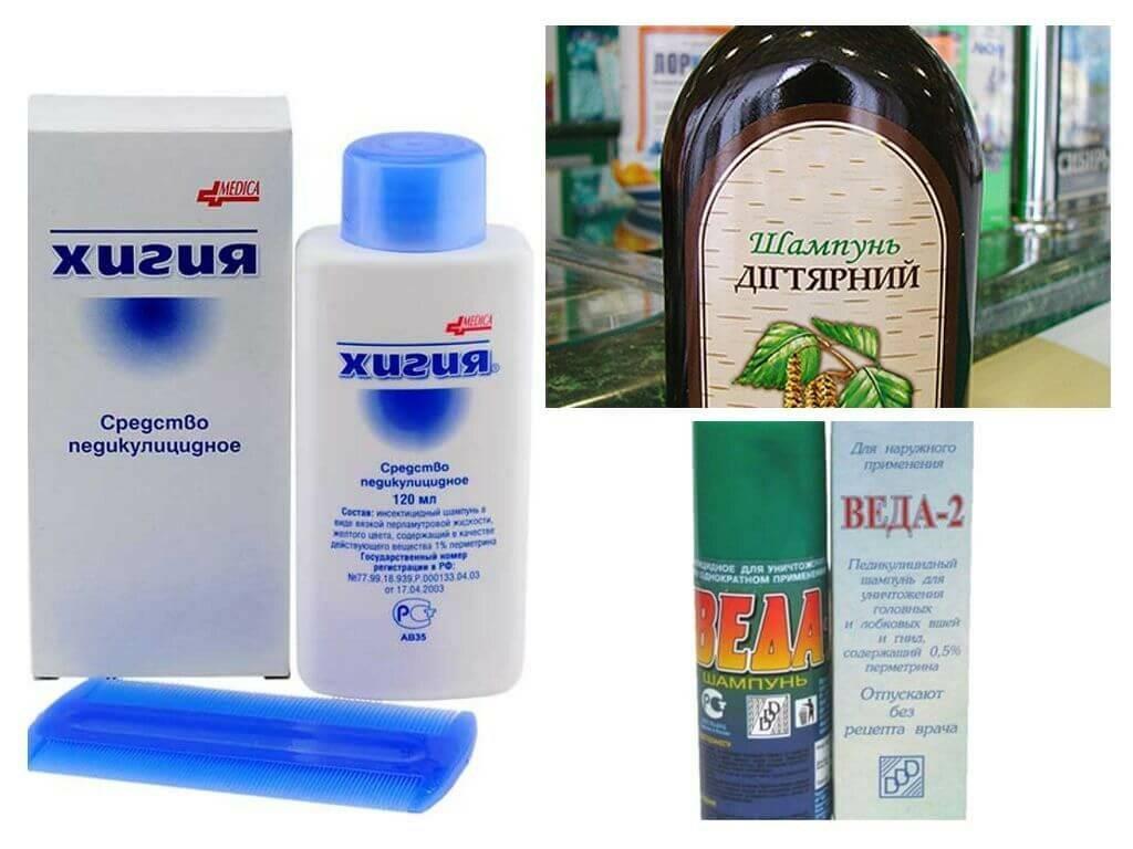 Лечение педикулеза в домашних условиях препаратами и народными средствами, можно ли избавиться от вшей и гнид за один раз