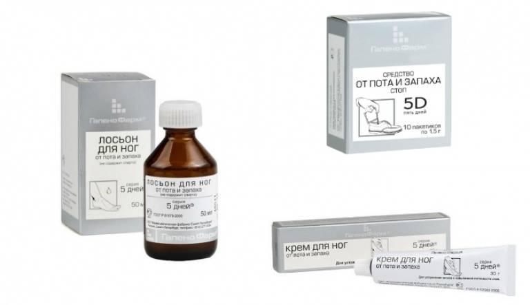 Аптечные средства от потливости подмышек : инструкция по применению | компетентно о здоровье на ilive