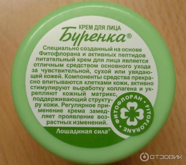 Лучшие, хорошие крема для лица после 30 лет, рейтинг, отзывы, какой крем лучше?