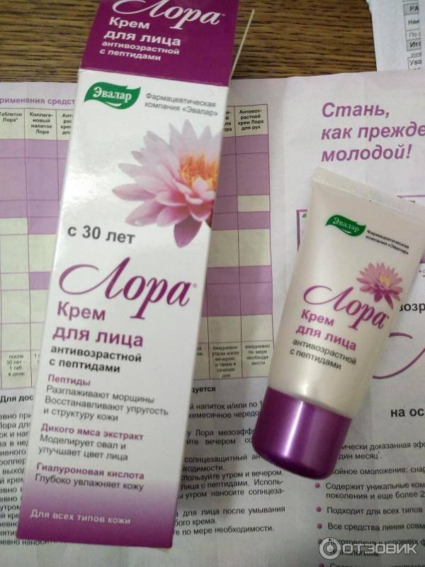 крема отзывы косметологов