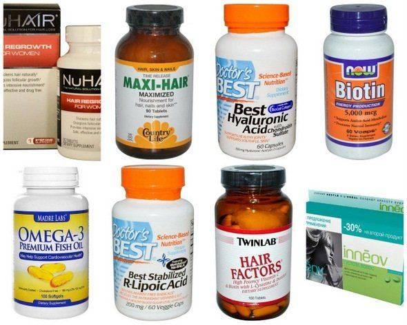 Микроэлементы и витамины, необходимые для волос
