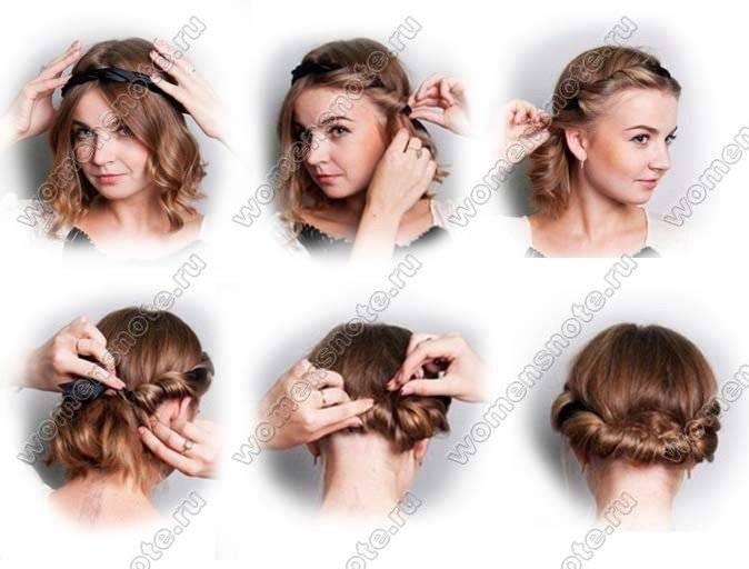 Прически на длинные волосы 2020: основные тенденции, новинки, различные варианты укладок