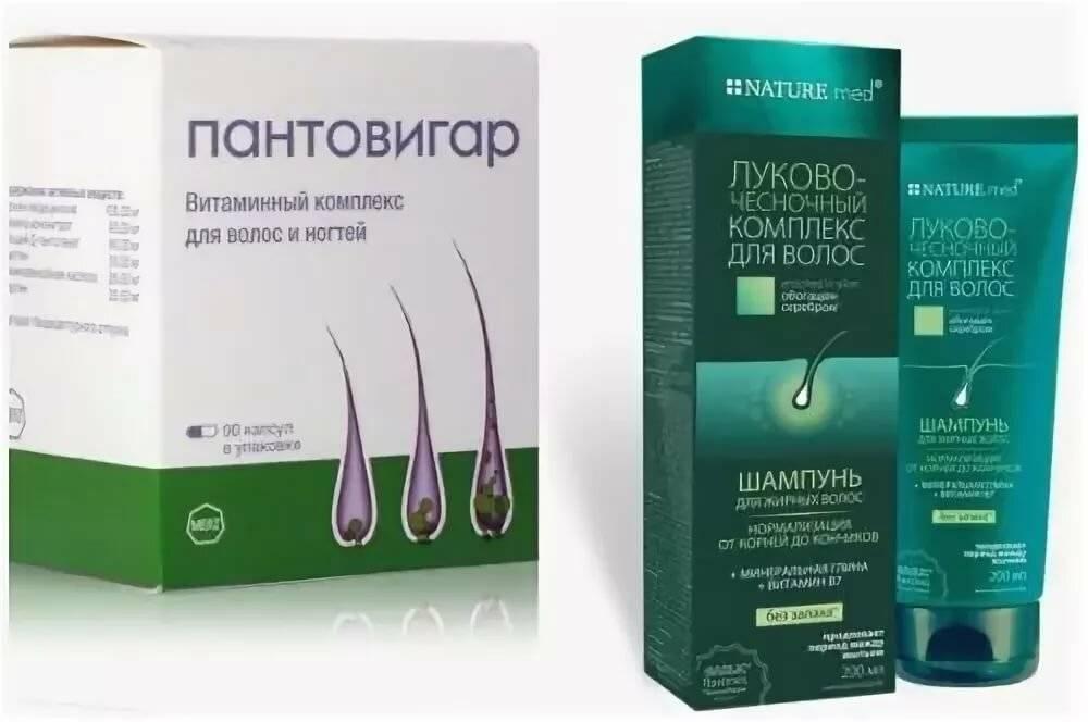 Витамины от выпадения волос: эффективное и недорогое лечение