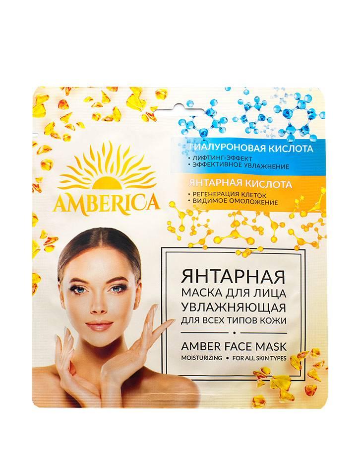 Янтарная кислота в косметологии и косметике для кожи лица от морщин и прыщей, 10 рецептов масок в домашних условиях, как применять в таблетках, отзывы о применении