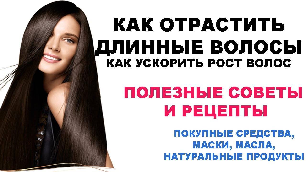 Всё о том, как отрастить волосы ребенку, что нужно для роста волос у детей?