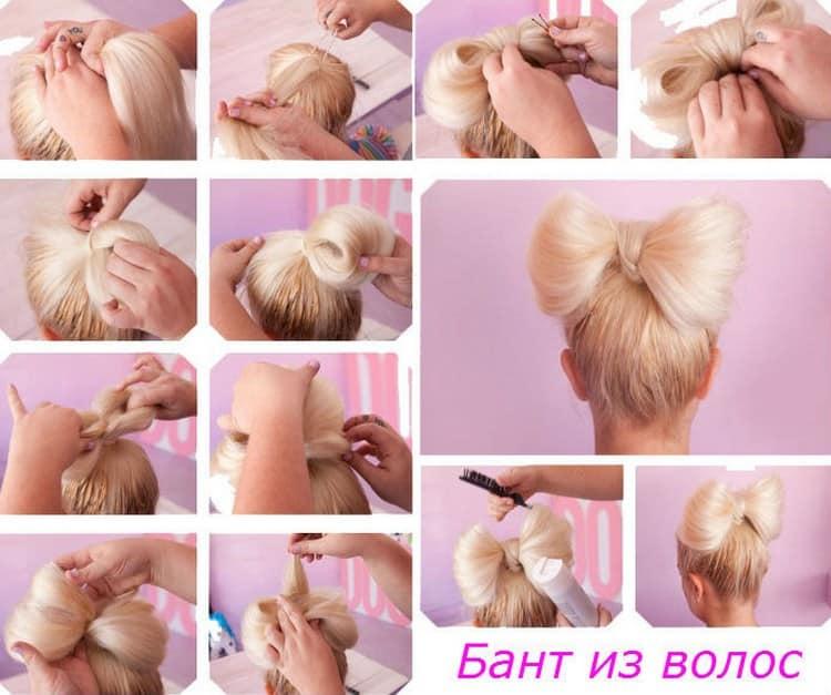 Как сделать бантик из волос: разные варианты прически и пошаговая инструкция