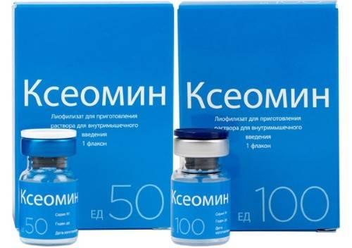 Ксеомин в косметологии — описание и инструкция по применению препарата, показания, аналоги и цена | информационный портал о здоровье