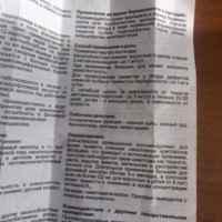 Препараты фолиевой кислоты, цена в аптеках и рекомендации по употреблению