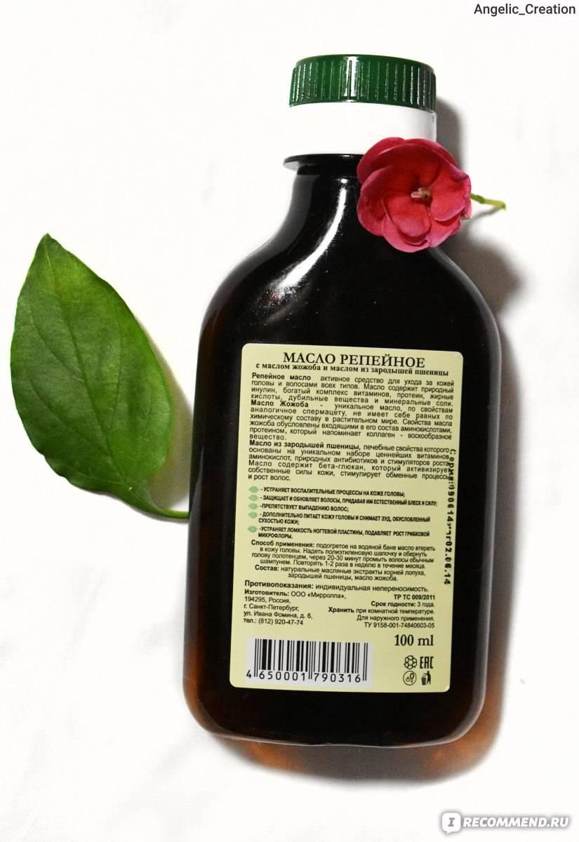 Какая польза репейного масла для волос? как часто его применять?