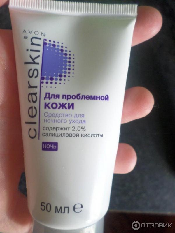 Косметика эйвон для проблемной кожи косметика бобби браун купить дешево