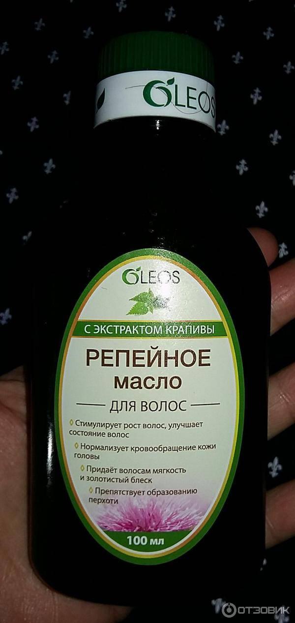 Репейное масло для волос: отзывы, как пользоваться для роста волос и от выпадения