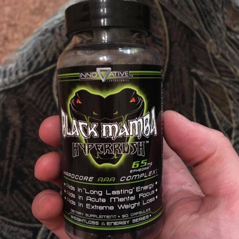 черная мамба жиросжигатель отзывы реальные фото похудения