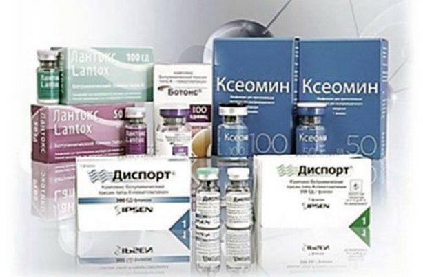 Ксеомин: отзывы косметологов и пациентов, фото