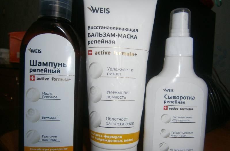 Шампунь репейный против выпадения волос – рейтинг фирм и правила применения, польза и особенности