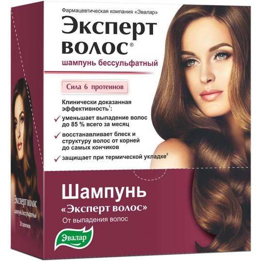 Эксперт волос эвалар: отзывы о лосьоне, цена, инструкция по применению, состав