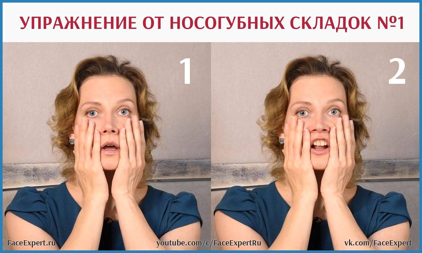 Отзывы на фейсбилдинг для лица с фото до и после