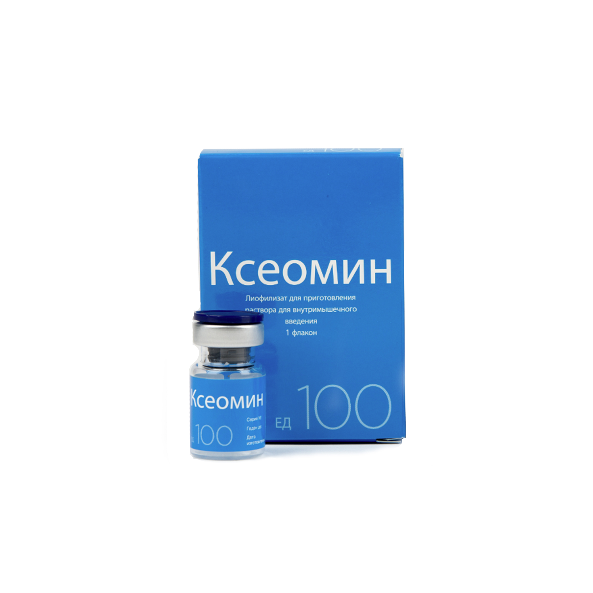 Ксеомин (xeomin): отзывы косметологов и пациентов, цена за единицу (50 и 100 ед), описание препарата, фото до и после, отличие от диспорта, ботокса и других, побочные действия