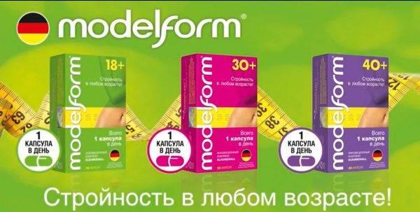 Модельформ – средство для борьбы с лишним весом у женщин в любом возрасте