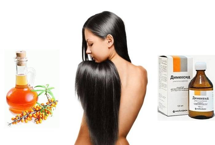 """Маски с """"димексидом"""" для волос: помогает ли он при выпадении волос?"""