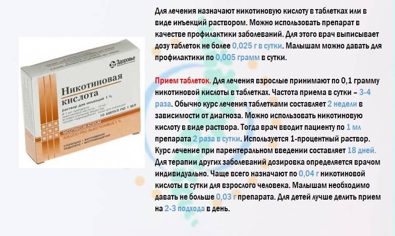 Фолиевая кислота для волос: отзывы, для роста и от выпадения, как принимать для кожи, помогает ли курс приема