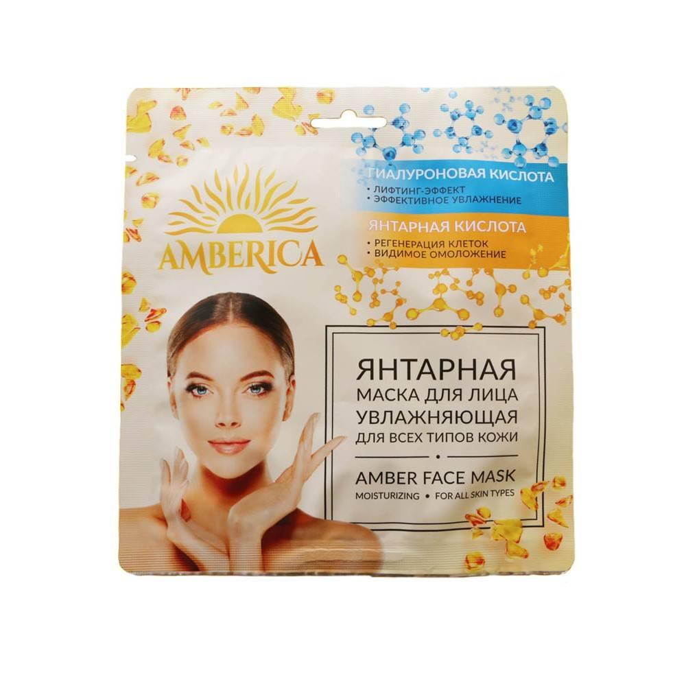 Как принимать янтарную кислоту для омоложения и похудения: использование в косметологии для кожи, лица, волос