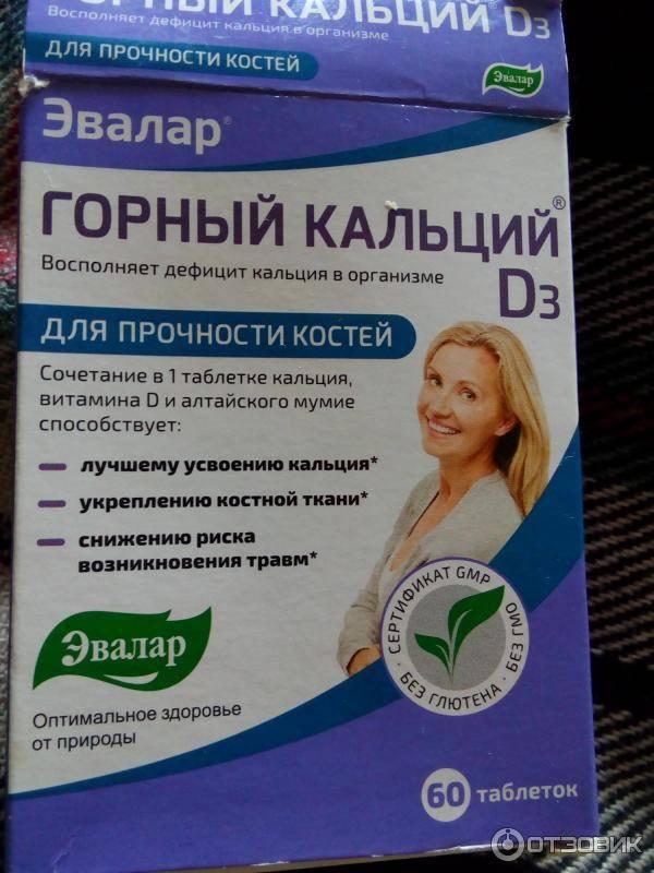 Отзыв врача о лучших витаминах для женщин после 50