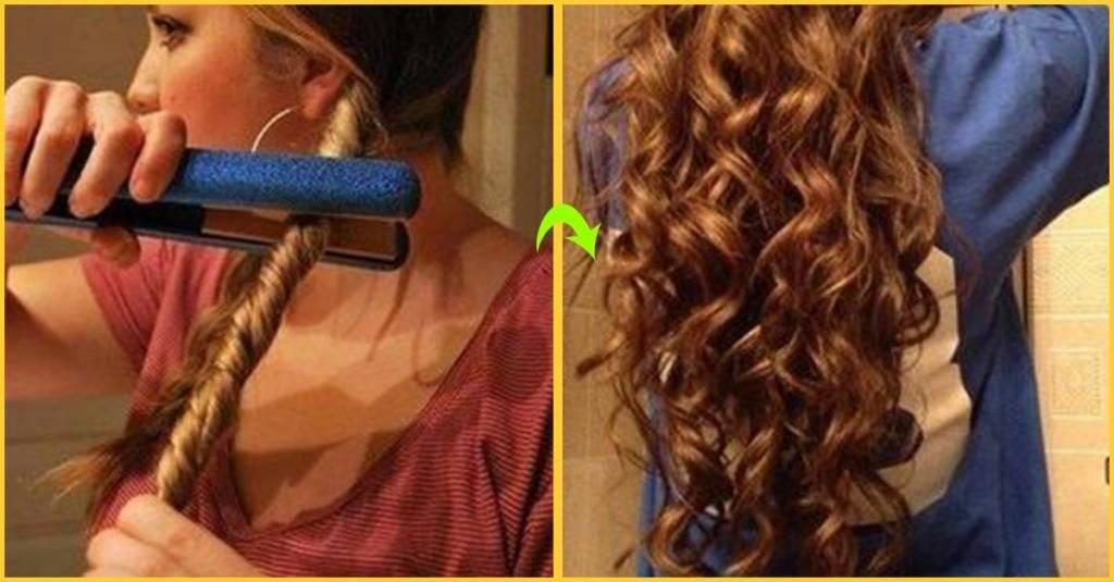 Волнистые волосы – несколько способов завивки волос