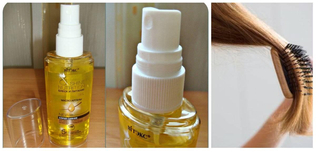 Какое масло лучше для лечения сухих и ломких волос? основные свойства эфирных и косметических масел