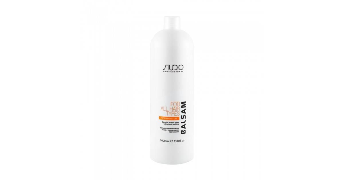 Профессиональный шампунь для волос kapous (капус): professional, antiyellow для желтого блонда и иные средства для прямых и других типов прядей