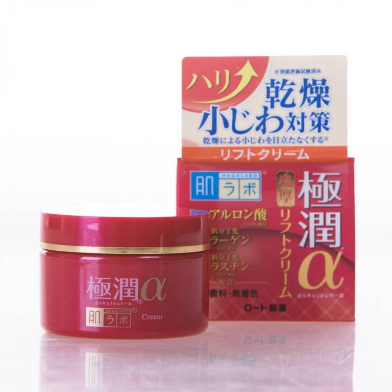 Крем для лица с гиалуроновой кислотой: косметика японская, российская, для глаз, губ, фирмы, рейтинг
