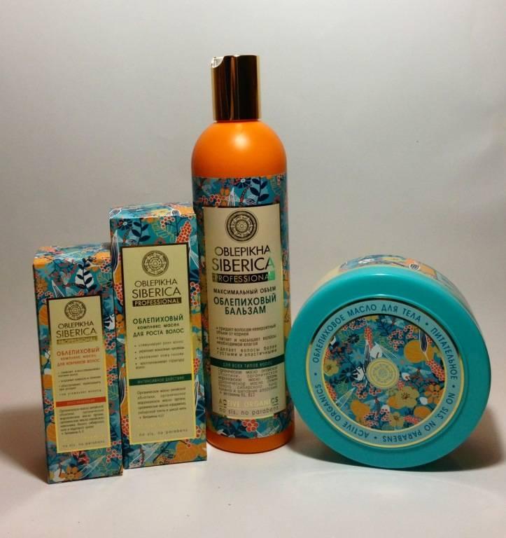 Составы, советы по использованию и результат на волосах от облепиховых масок natura siberica