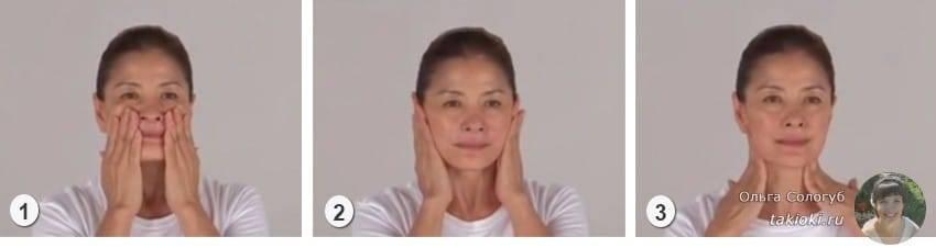 Омолаживающий массаж лица по японским методикам