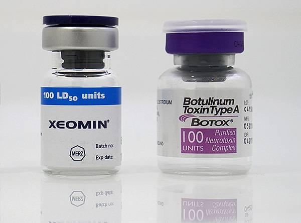 Инъекции ксеомина