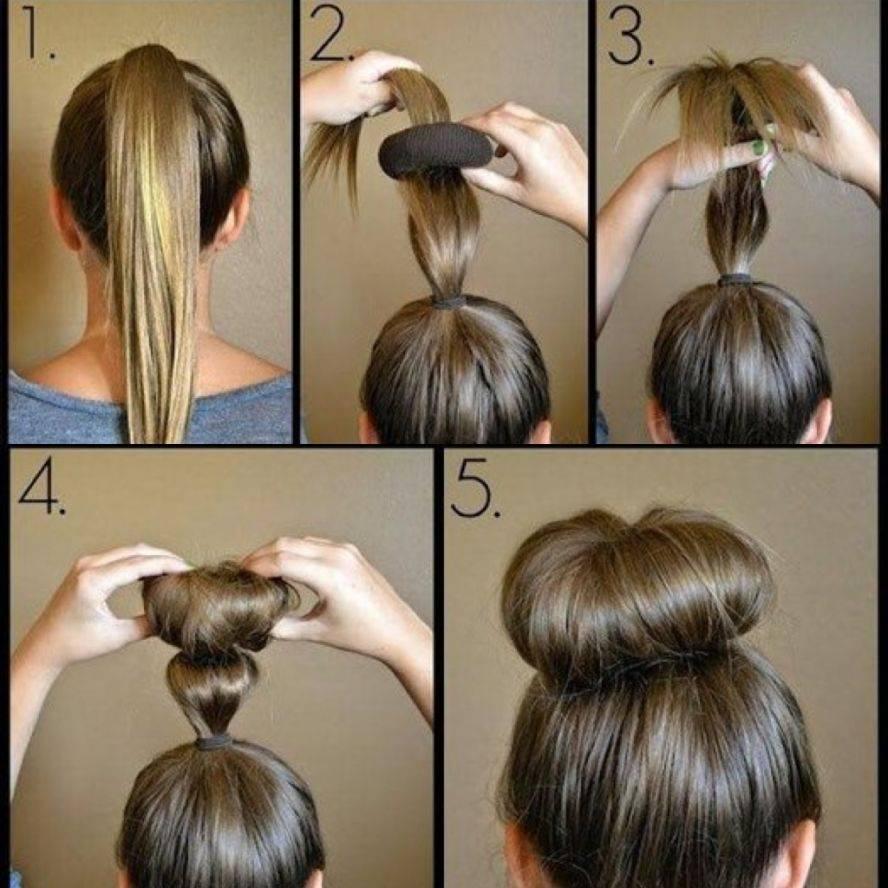 Пучки на длинные волосы своими руками - пошаговая инструкция как сделать красивую прическу