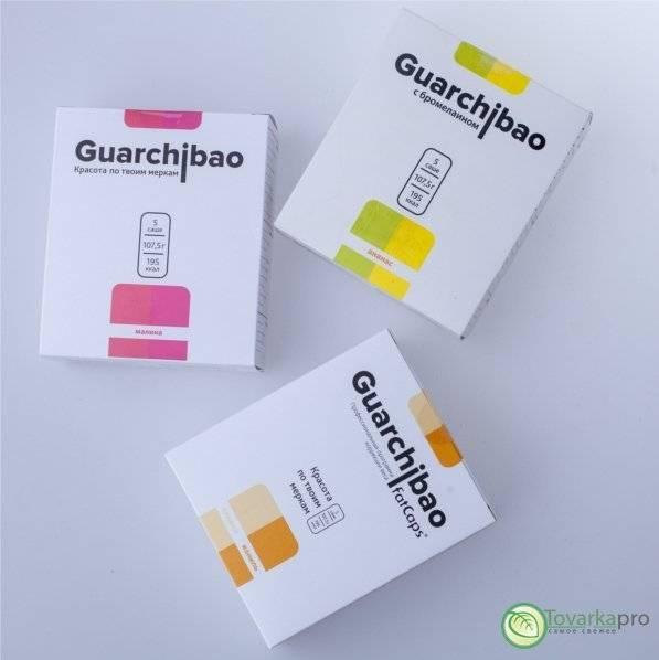 Гуарчибао (guarchibao) - отзывы покупателей о комплексе для похудения - 2