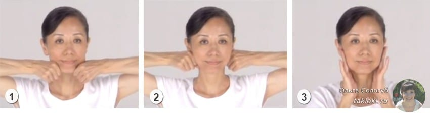 Японская гимнастика для лица от морщин стань на 10 лет моложе видео