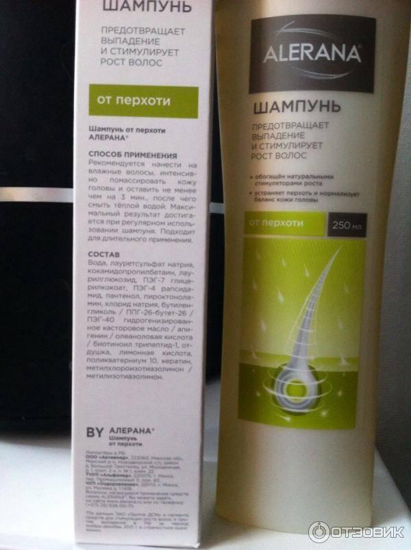 Обзор 8 видов препаратов и шампуня серии алерана против выпадения волос с отзывами врачей